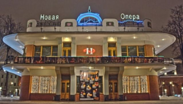 The Kolobov Novaya Opera Theatre