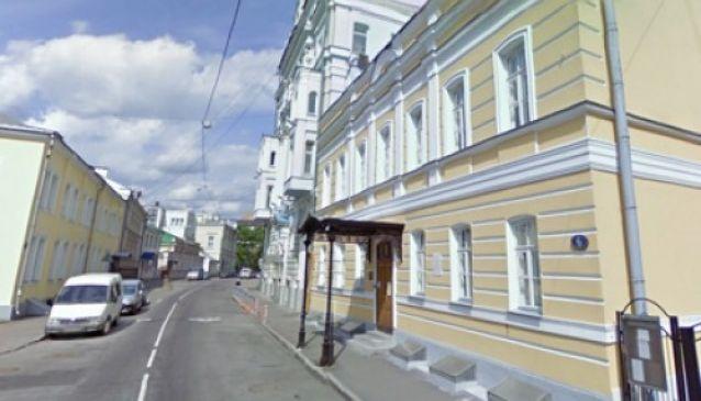The Memorial House Museum of Marina Tsvetaeva