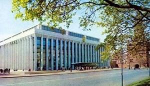 The State Kremlin Palace