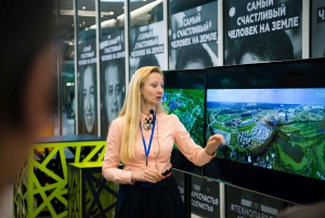 Tour of Innovation Technopark Skolkovo