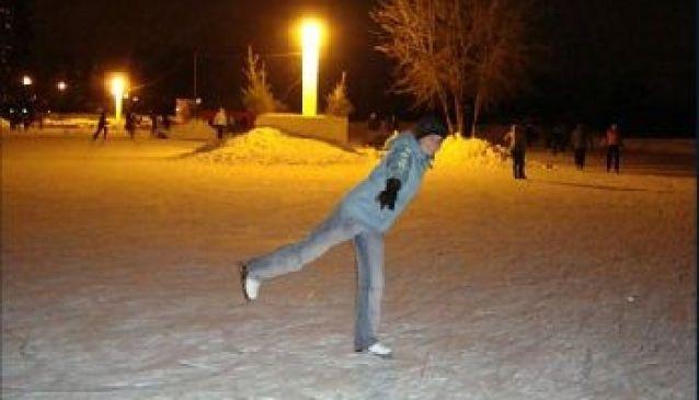 Tsaritsino skating rink