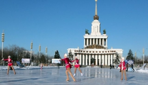 VDNKH skating rink