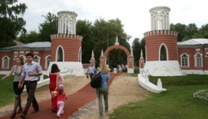Voronzovsky Park