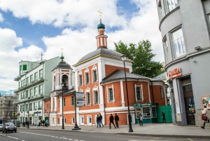 Zamoskvorechye Tour and Tretyakov Gallery with Private Guide