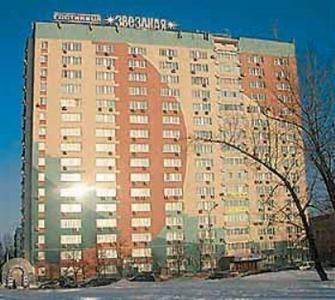 Zvezdnaya Hotel Moscow