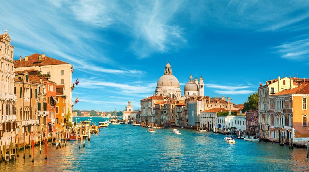 """Exhibition """"Ciao, Italia!"""""""