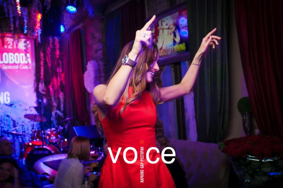 Karaoke Voice events