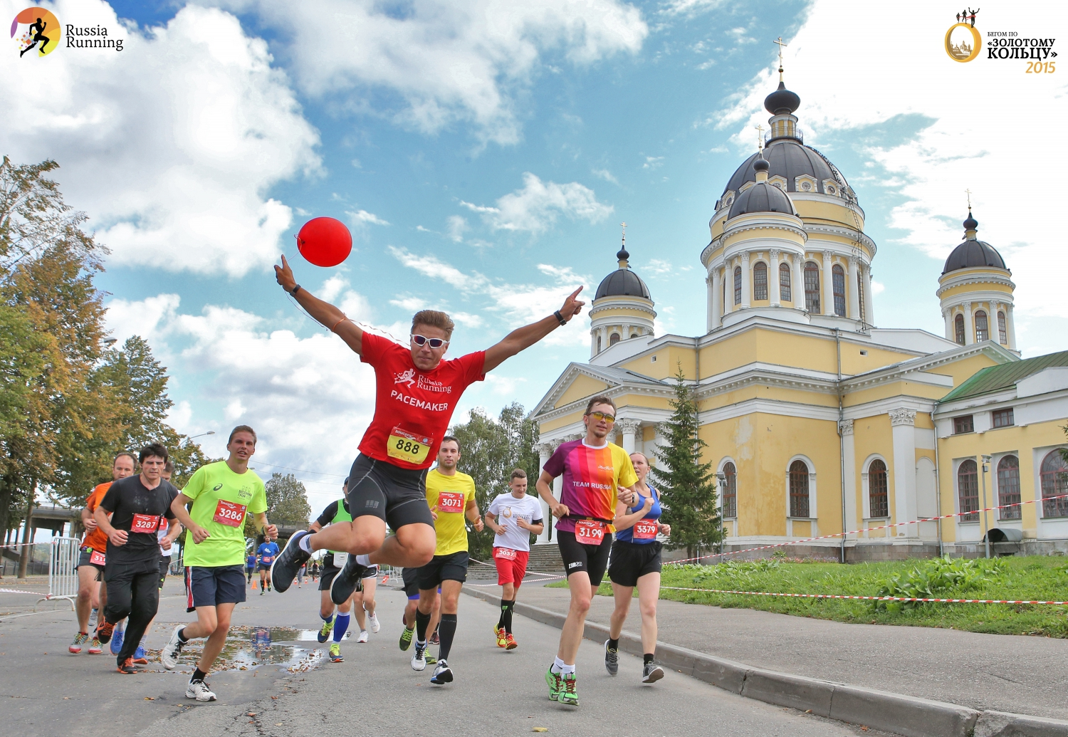 "Running Project ""Golden Ring"", Yaroslavl"