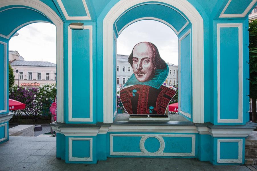 Shakespeare: Mystery-400