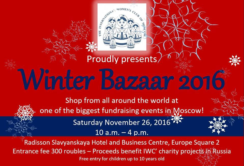 Winter Bazaar from IWC