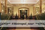 Metropol tour