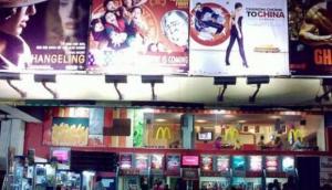 Fun Cinema