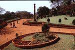 Kamala Nehru Park