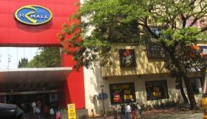 R Mall
