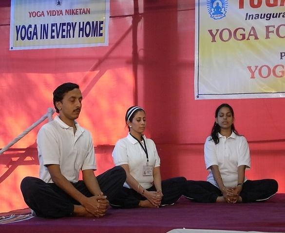 Yoga Vidya Niketan In Mumbai My Guide Mumbai