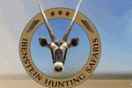 Ibenstein Hunting Safaris