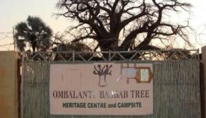 Ombalantu Baobab Tree Heritage Centre & Campsite