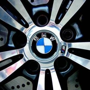 Pupkewitz BMW