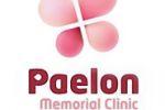 Paelon Memorial Clinic