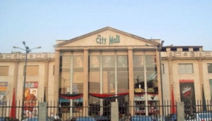 The City Mall