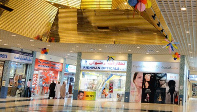 Capital Commercial Centre CCC in Oman | My Guide Oman