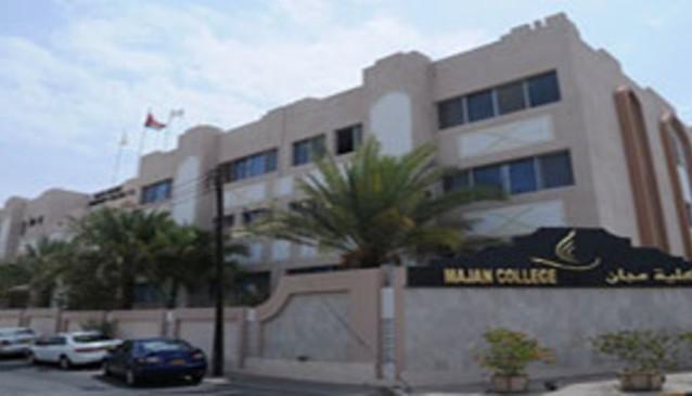 Majan College in Oman   My Guide Oman