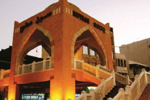 Muscat: Full-Day City Tour with Sunset Cruise