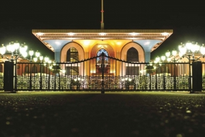Muscat: Night Tour with Audio Guide & Dinner at Opera House