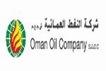 Oman Oil Company in Oman | My Guide Oman