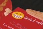 Dental Cafe