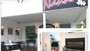 Nanda's