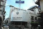 Pattaya Memorial Hospital