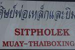 Sitpholek Muaythai Center & Gym