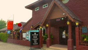The Courtyard-Siam Country Club Pattaya