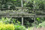 The Spa Koh Chang and Resort