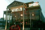 Tuxedo Magic Theatre