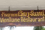 Vientiane Restaurant