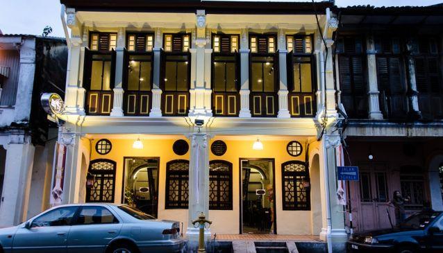 House of Udang Galah