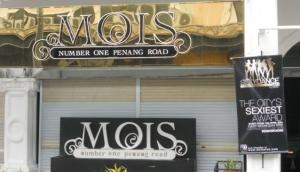 MOIS Dance Club