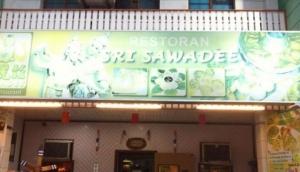 Sri Sawadee