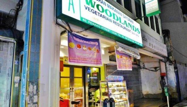 Woodlands Vegetarian Restaurant