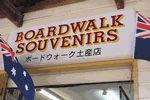 Boardwalk Souvenirs