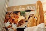 Le Bon Bakehouse