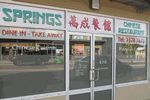 Springs Chinese Restaurant