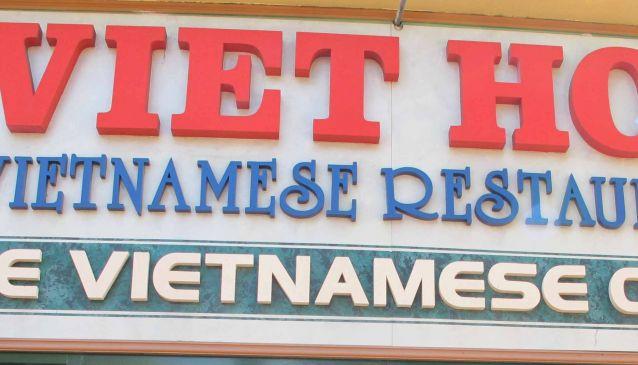 Viet Hoa Vietnamese Restaurant