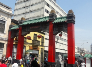 Central Market - Central Market Lima