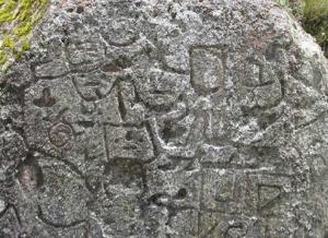 Cumbemayo Archaeological Complex