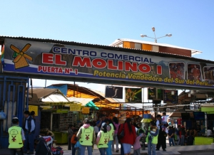 'El Molino I' Shopping Center