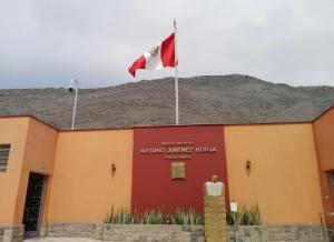Museo de Sitio Arturo Jiménez Borja - Puruchuco