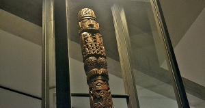 Pachacamac Museum